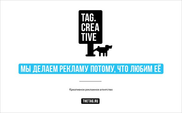 Tag Creative Presentation on Behance