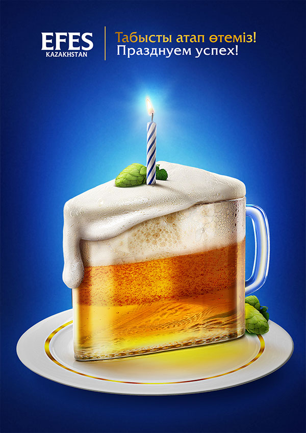Astounding Efes Birthday Beer Cake On Behance Funny Birthday Cards Online Sheoxdamsfinfo