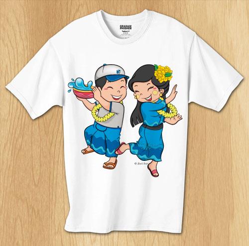 Water festival t shirt design on behance for T shirt design festival