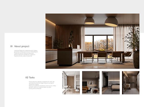COZY APARTMENT   Web-design