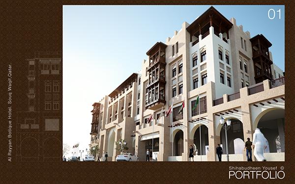 Al rayyan boutique hotel qatar on behance for Design hotel qatar