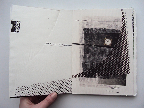 Jorge Luis Borges Garden Of Forking Paths Art Book On Behance