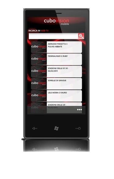 app su cubovision
