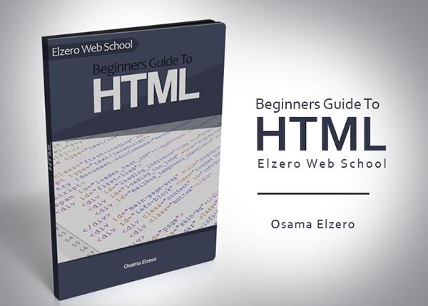 elzero web school html
