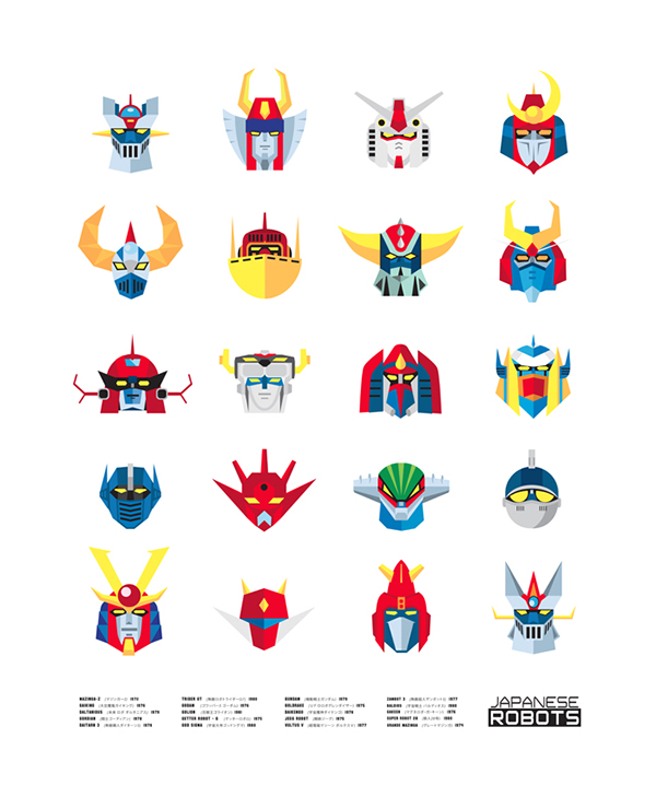 Character Design Jobs Nyc : Old school japanese robots on behance