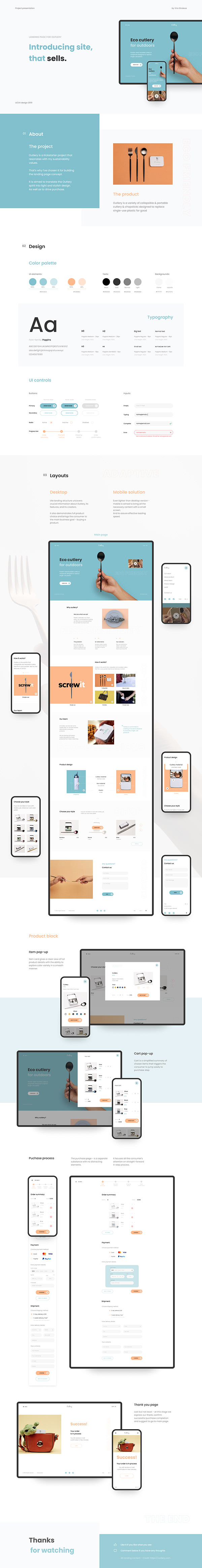 Outlery - Landing page for Kickstarter project