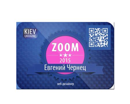 education center zoom Evgen Chernets Chernets Евгений Чернец