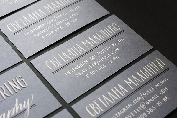 handmade business cards on behance