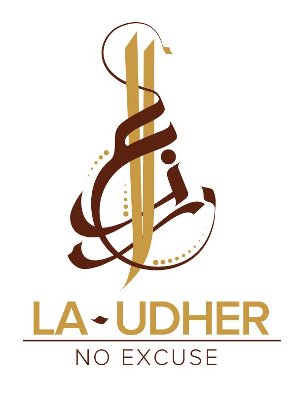 Creative arabic calligraphy logo designs for