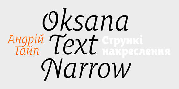 Oksana Text Narrow