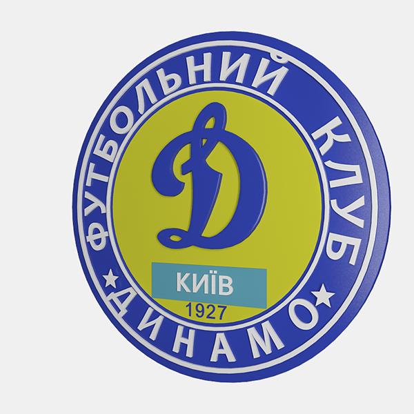 Dynamo Kiev 16-17 Kit Released - Footy Headlines  |Dinamo Kiev