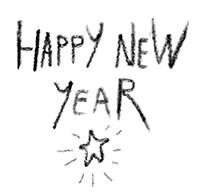 gif new year animation  resumee