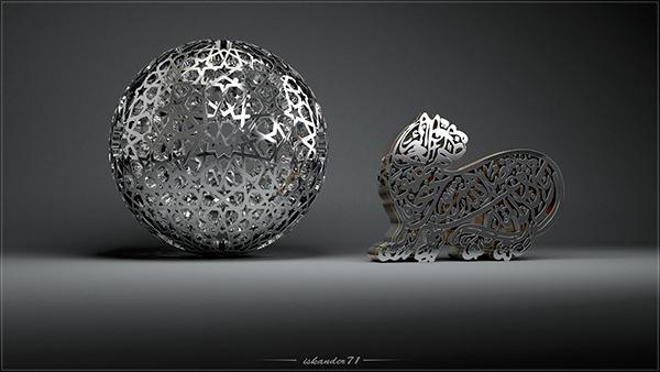 calligraphy 2013 on behance. Black Bedroom Furniture Sets. Home Design Ideas