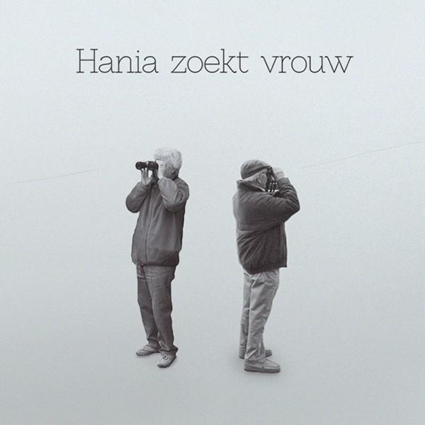 haniahof Leeuwarden