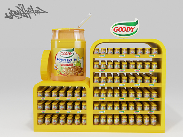 years butter display - 600×450
