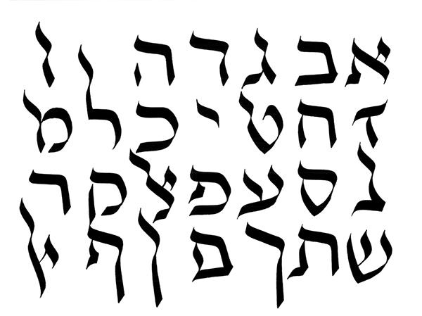 Calligraphy Typography On Behance
