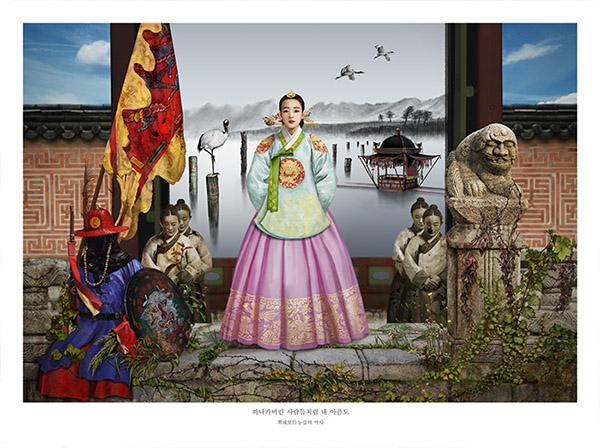 明成皇后, The Last Empress of the Chosun(Korea) on Behance