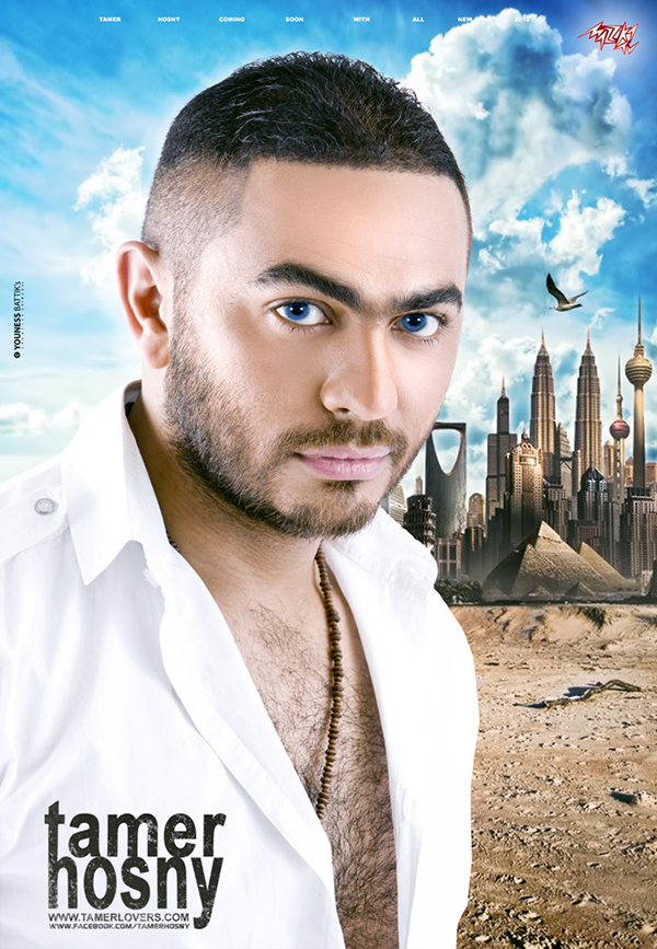 tamer hosny wallpapers posters on behance