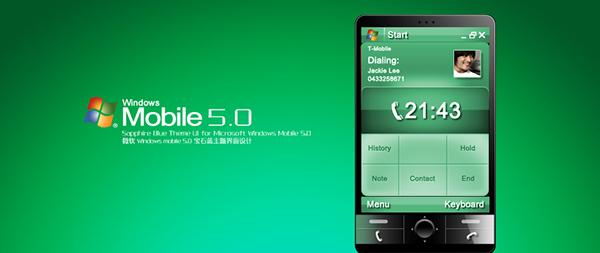 4797e0abdbdf26c7c21ede08bf565ad9 国外30个优秀移动APP UI界面设计的灵感分享