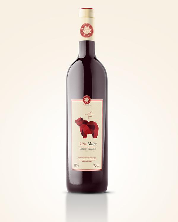 2014 orion wine