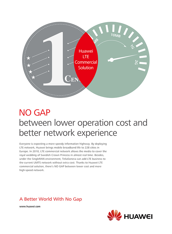 A BETTER WORLD WITH NO GAP/ Huawei advertising campaign on