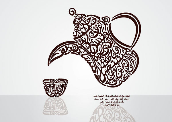 Arabic Calligraphy On Behance