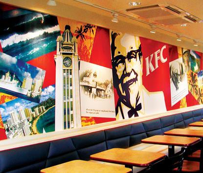 KFC Mural Design on Behance