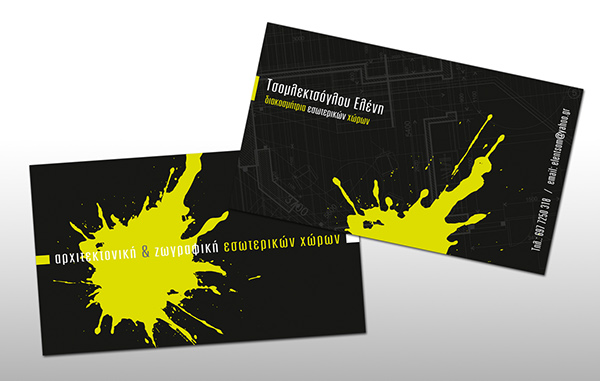 Interior Design Business Card On Behance