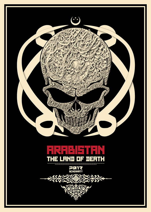 Political posters skull black flag black Arabistan  posters arabic posters  arabic graphics  death