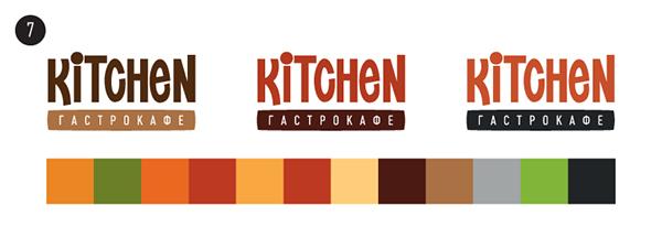 Kitchen Logo On Behance