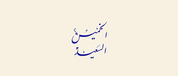 Typographia   تايبوغرافيا