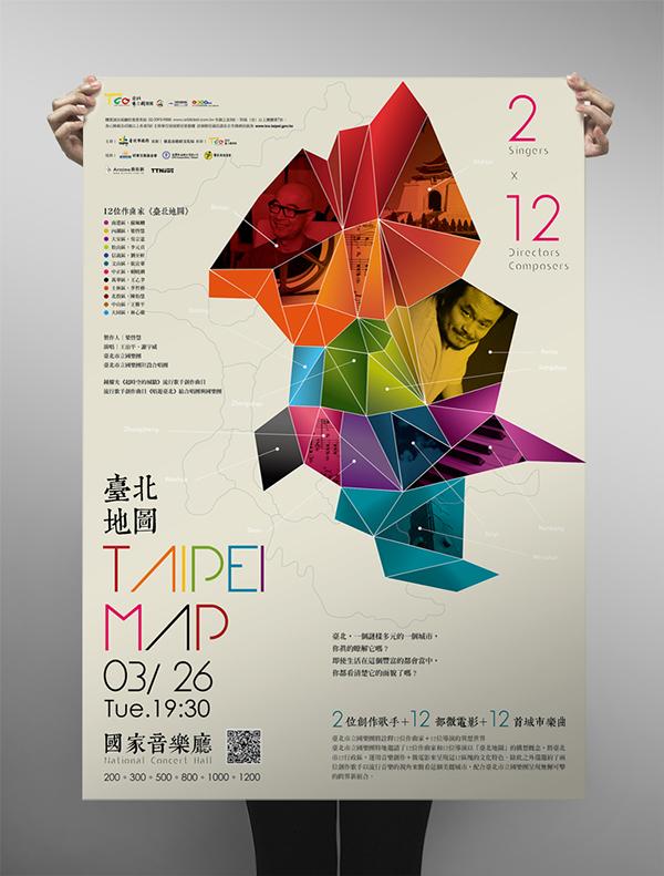 Taipei Map Concert / Poster Design on Behance