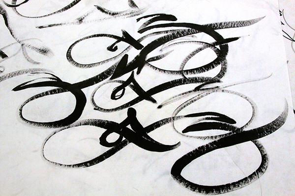 Figure Ground black and white kanji Graffiti composition zen