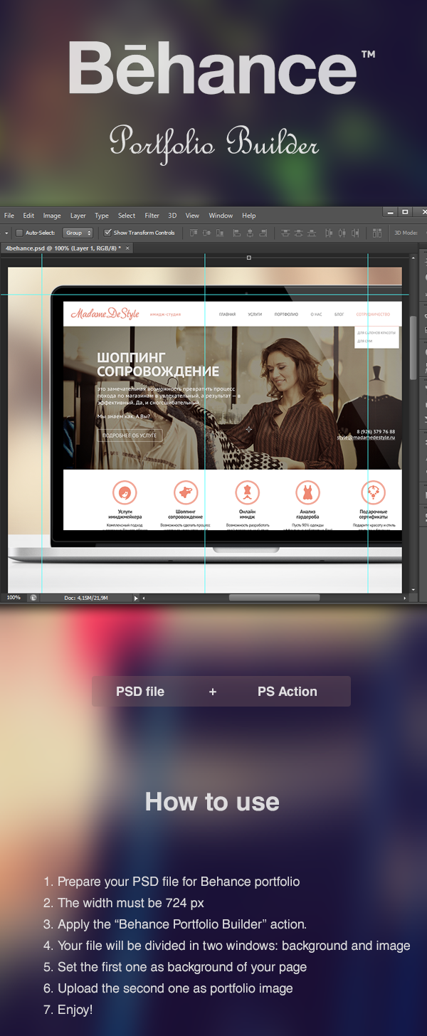 behance portfolio builder: photoshop action + psd on behance, Presentation templates