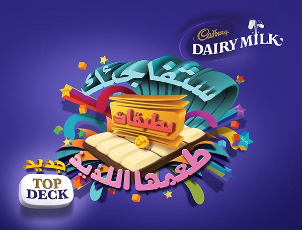 Cadbury Top Deck lettering