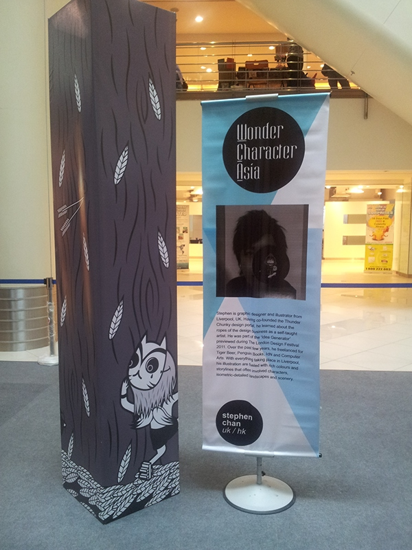 Character Design Hong Kong : The failed surprise wonder character exhibition on