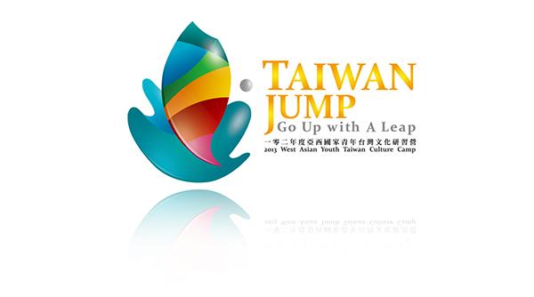 Taiwan Logo Design Logo Design