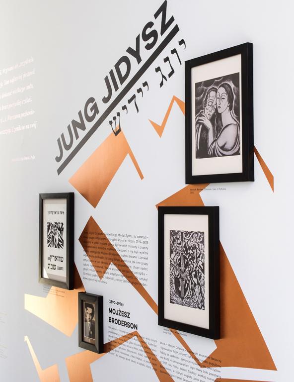 Exhibition  design jewish lodz history art