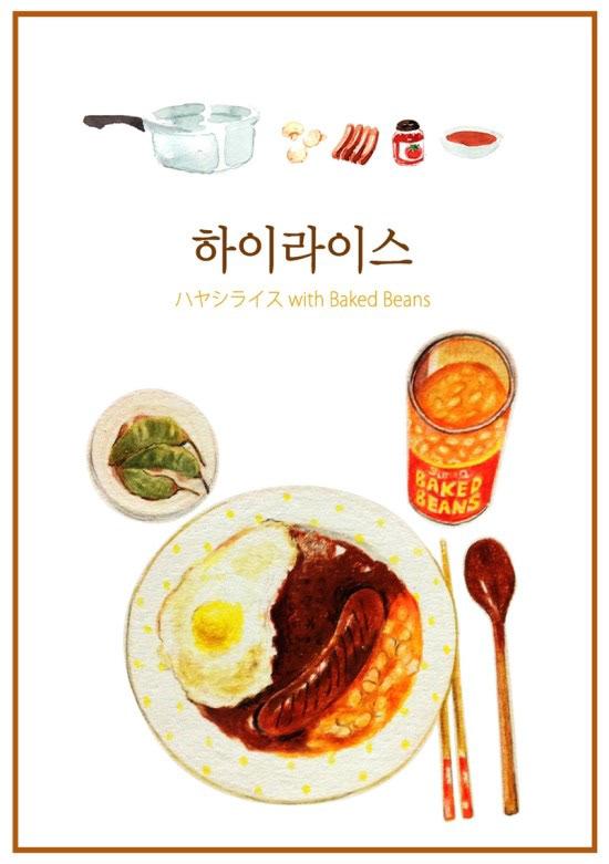 Today S Dinner On Behance
