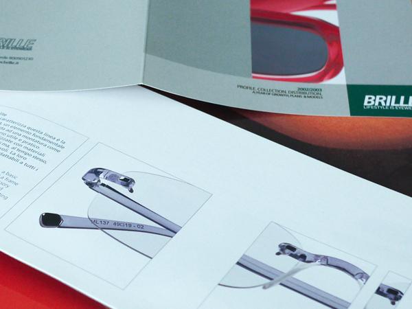 Brille srl  Christmas brand advertise Illustrator