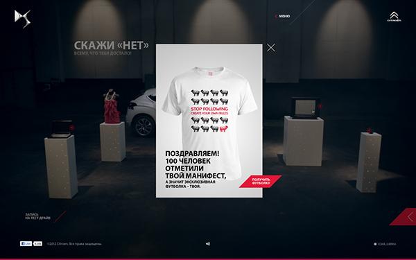 Web Manifest citroen citroen ds4 Web-site t-shirt
