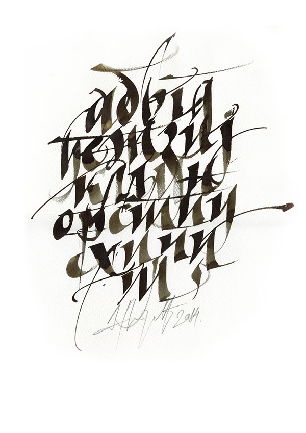 Modern calligraphy on typography served