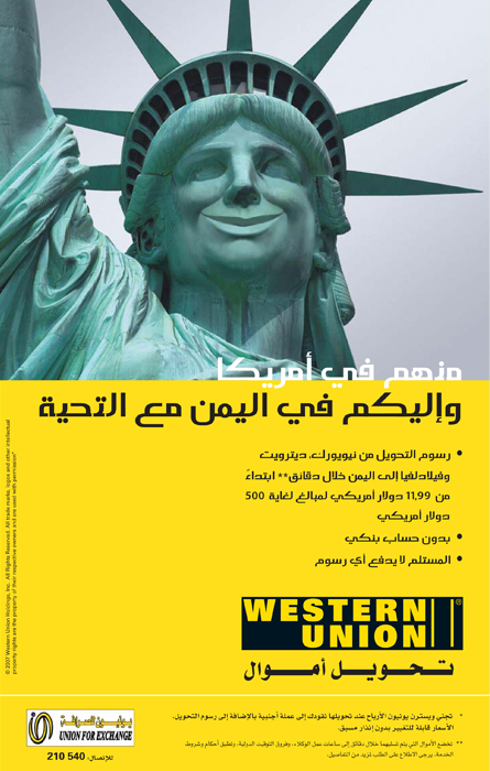 """western union marketing and branding strategy Salesforce is a major partner in helping western union deliver exactly what its customers need """"our relationship with salesforce is quite broad,"""" said thompson """"we use it to help us understand our customers better, but also to service our customer needs in a more efficient manner""""."""