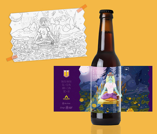 Beer Label - Porter - Still waters run deep