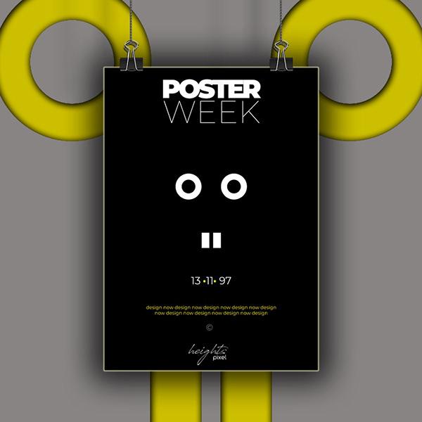 精緻的33套創意海報設計欣賞