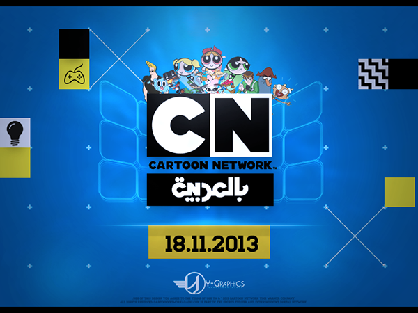 Cartoon Network Arabic Art on Behance