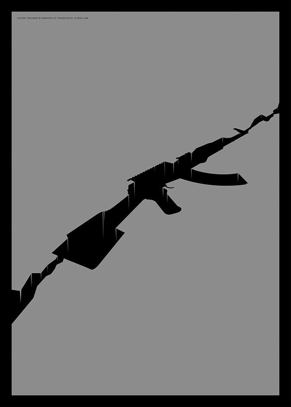 posters warsheh amman jordan Hadi Alaeddin Mothanna Hussein minimal negative spaces