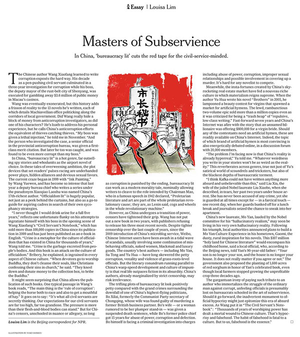 Contemporary Chinese Fiction (NY Times Book Review) on Behance
