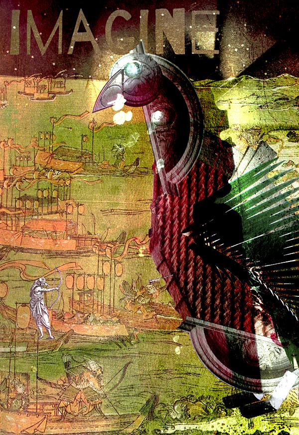 DUT durban university of technology collage fantacy evolve Imagine innovate Dare postcard