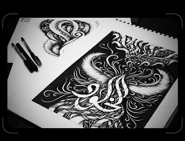 Immortality Arabic Calligraphy Doodle On Pantone